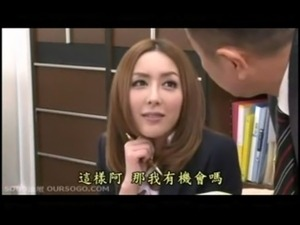 Japanese Shemale secretary sex free